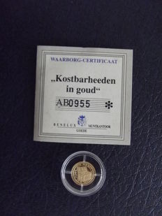 The Netherlands / Europe - three small, gold medals.