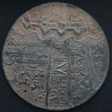 Netherlands - Historic medal ´Siege of Groningen and the taking of Coevorden´ - silver