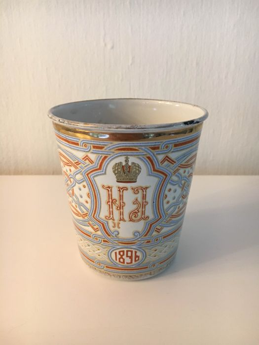 "Enamelled Russian ""Cup of Sorrow"" with Tsarists weapon  - from 1896"