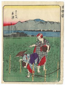 "Original, coloured woodcut by Utagawa Hiroshige (1797 - 1858) from the series ""Fifty-three stations of the Tokaido (Jimbutsu Tokaido)"" – Japan – 1852."