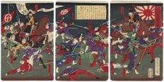 "Large, original tryptich woodcut by Toyohara Chikanobu (1838 – 1912), title ""The Women's Brigade of the Kagoshima Rebels in Brave Battle"" – Japan – 1877"