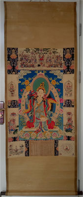 A Thangka printed scroll - China - 21st century
