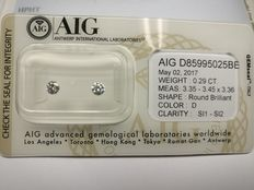 Lot of 2 Round cut diamonds 0.29ct  D SI1-SI2