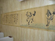 Hand-painted Long scroll painting - China - 2nd half 20th century
