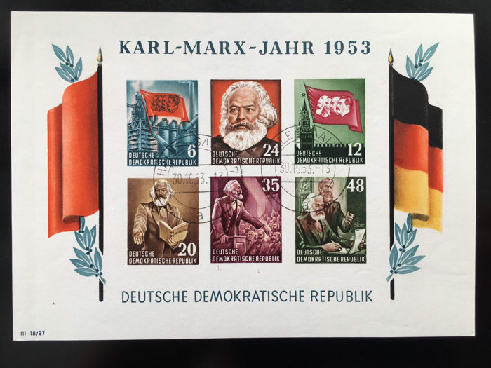 GDR of East Germany 1948 / 1990 collection