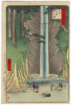 "Original woodcut by Utagawa Hiroshige (1797-1858) from the series ""Forty-eight Selected Views of Edo"" – Japan – 1892"