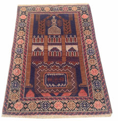 Vintage Afghan Hand Knotted Prayer Balouch Herati Area Rug 130 cm x 84 cm