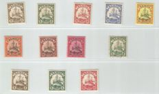 Germany 1897/1923 - A small collection of Colonies and Post Abroad
