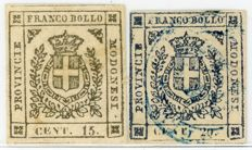 Modena – Lot of two stamps and one block of postage due stamps