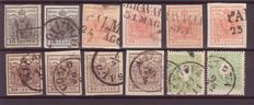 Kingdom of Lombardy–Venetia, 1850-62 – Selection of used stamps.