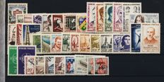 France 1959-1971 - 13 complete years - Yvert No. 1189 to 1701.