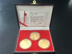 China – Tokens 1990 Shanghai Mint (3 Pieces in Wooden Box)