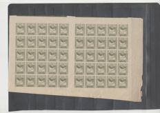 Albania - imperforate sheets of 50 stamps, unissued Taxes - Yvert 14/17