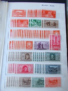 Kingdom of Italy, Lot from various years, from 1929