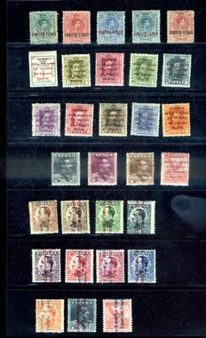 Spain 1920/31-  Alfonso XIII set of series – Edifil No. 292/296, 455/468, 593/603