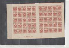 Albania - imperforate complete sheets of 50 stamps, unissued Posthorn - Yvert 106 - 111