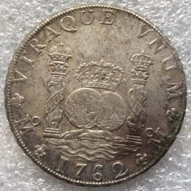 Spain - Charles III - 8 Reales 1762 Mo Mexico - Silver