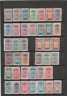 Ex-French colonies 1903/1932  - Set of complete Haute-Volta stamps - yunnanfou – dedeagh