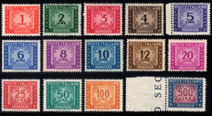 Republic of Italy 1947-54, postage due, wheel complete set, 14 values