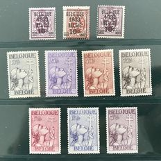 Belgium 1933 – two consecutive issues, namely heraldic lion and Lorraine cross – OPB 375A/383