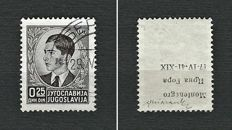 Montenegro 1941 -  Italian Occupation - Only known 25 p. specimen from Yugoslavia, with overturned overprint on the reverse - Sa 1d.