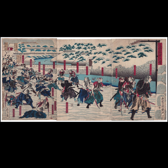 "Original woodblock warrior-prints triptych ""Kinsei Sakurada-no-Yuki"" by Utagawa Yoshitora (act. ca. 1840-1890) - Japan - 1874"