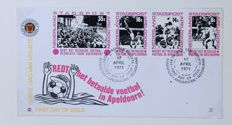 Apeldoorn City Post - collection of postal items and miscellaneous, including Professional football FDC with imperforate strip.
