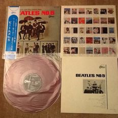 """The Beatles - Japanese original red wax """"Beatles N° 5"""" and EAS 80551 """"With the Beatles"""""""