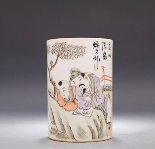 Porcelain brush pot - China - late 19th century