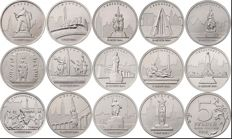 Russia - Set of 14 Different Coins Series - The Capitals liberated by the Soviet Troops from the Fascist Invaders (5 Roubles 2016), in album