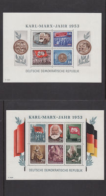 GDR or East Germany 1953 – Karl Marx – Michel block 8A/B + 9 A/B