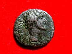 Roman Empire - Marcus Aurelius caesar (139-161 A.D.) bronze as (9,73 g., 25 mm), Rome mint 161-180 A.D. TR  POT X COS II SC. Minerva