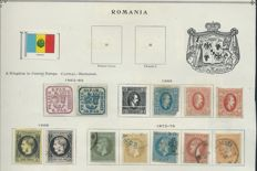 Romania – Collection from the Early Years to 1961