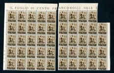 Italy 1945 - Surcharged Castiglione d'Intelvi local emissions - 1 lire on 30 C brown - Sassone 2016 #9