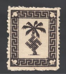 Germany Reich – Feldpost, palm and swastika – Michel catalogue no. 5a