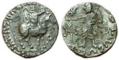 Greek Antiquity - Indo-Skythian, Azes II 'The Great King' (35-5 BC) - AR Drachm (15mm; 2,29g.) - King on horseback / Zeus - BMC 25?