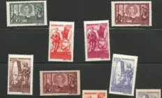 Romania 1872/1981 - A collection on Stock Pages