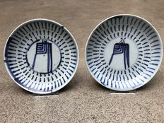 Pair of blue and white porcelain plates - China - 1st half 19th century.