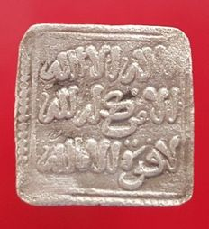 Spain – square Almohad dirham – anonymous and without mint (1148–1228) – 15 mm – 1.37 g