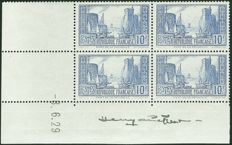 France 1929 - Port of La Rochelle block of 4, dated corner signed by the Artist Henri Cheffer - Yvert n° 261 type I.