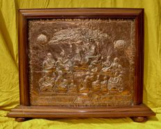 A large very rare and decorative hand chased copper wall pannel - India - 19th century