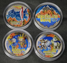 Russia - 25 Roubles 2014 Sochi Olympic Games (4 coins)