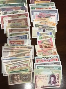 World - 200 world banknotes, almost all different