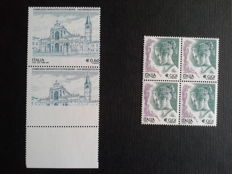 Republic of Italy, 2001-2007, 2 varieties. Polirone with displaced perforation and Women in Art, 0.01 with missing print