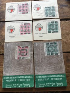 South Africa Jipex 1936 - catalogue exhibition plus postal used blocks
