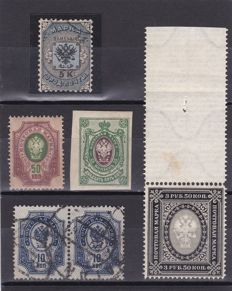 Russia 1863/1926 - a selection of Ordinary , semi-postal , air and postal savings stamps