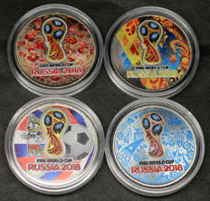 Russia - 25 Roubles 2018 FIFA World Cup (4 coins)