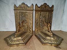 Set copper bookends depicting the 5th vision of Zechariah - Israel - ca. 1960