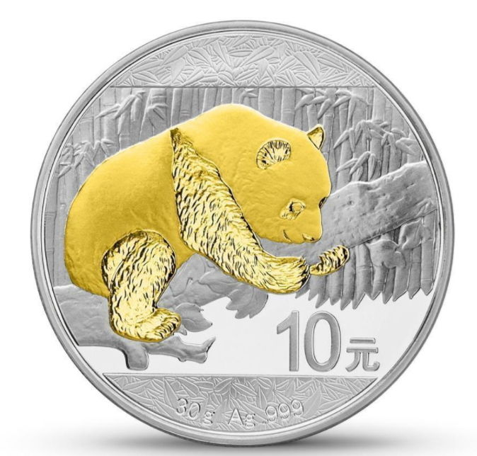 China - 10 Yuan 2016 'Panda' with 24kt gold-plating - silver