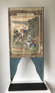 Painted flag - China - 19th Century
